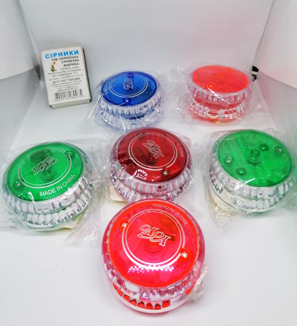 Yo-yo, йо-йо светится с LED. Игрушка для наполнения Пиньяты от ПиньятаUA
