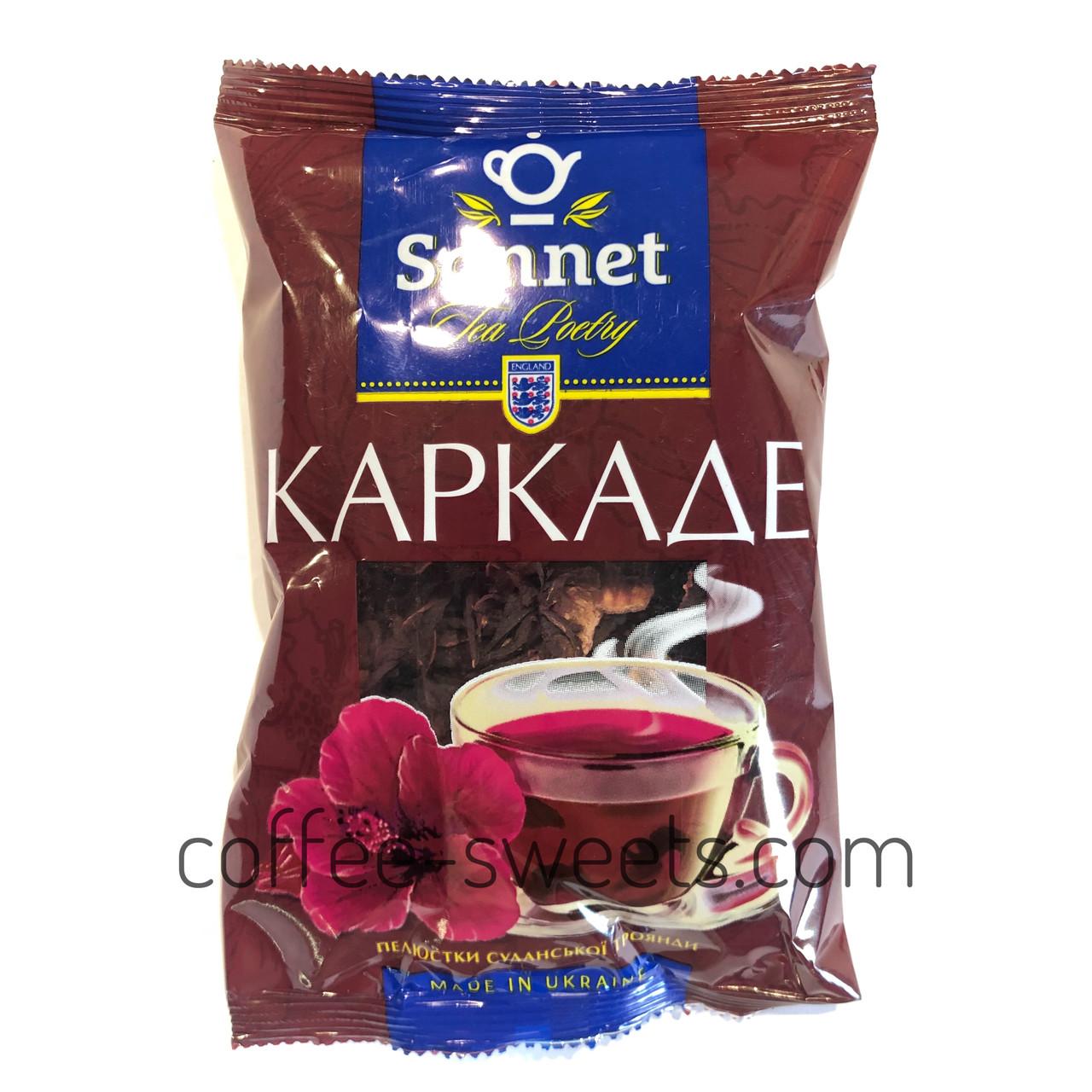 Чай Каркаде Sonnet 70 g