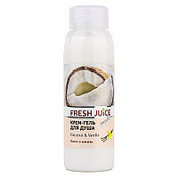 "Крем-гель для душа ""Кокос и ваниль"" Fresh Juice Coconut & Vanilla Shower Gel 300 мл"