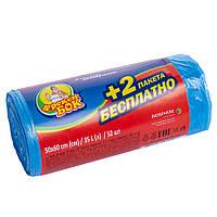 Пакеты для мусора Фрекен Бок 50*60/35 л  50шт. синий
