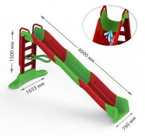 Гірка Doloni мега велика зелено-червона (01450/3)