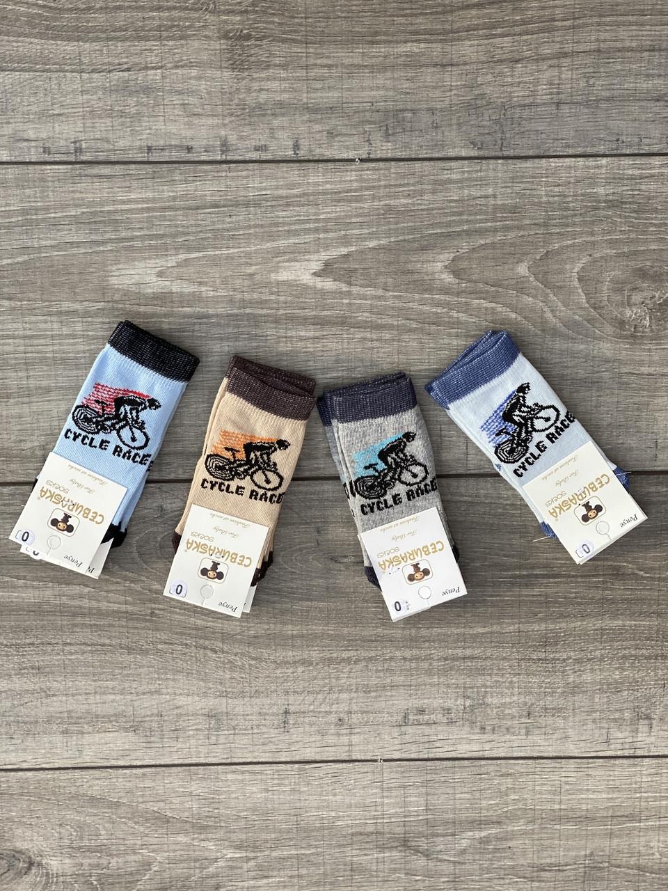 Носки Чебурашка дитячі підліткові шкарпетки для хлопчиків розмір 0.1.3 років 12 шт в уп мікс із 4х кольорів