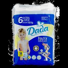 Подгузники-трусики Dada Pantsy 6 Extra Large (16+ кг), 18 шт