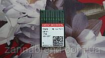 Игла швейная промышленная Groz-Beckert 1515-01-75 (DB*1, 16*257) тонкая колба универсальная