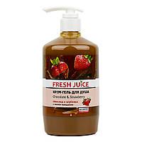 """Крем-гель для душу """"Шоколад і полуниця"""" Fresh Juice Chocolate & Strawberry 750 мл"""