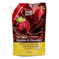 """Крем-гель для душу """"Шоколад і полуниця"""" Fresh Juice Chocolate & Strawberry 170 мл"""