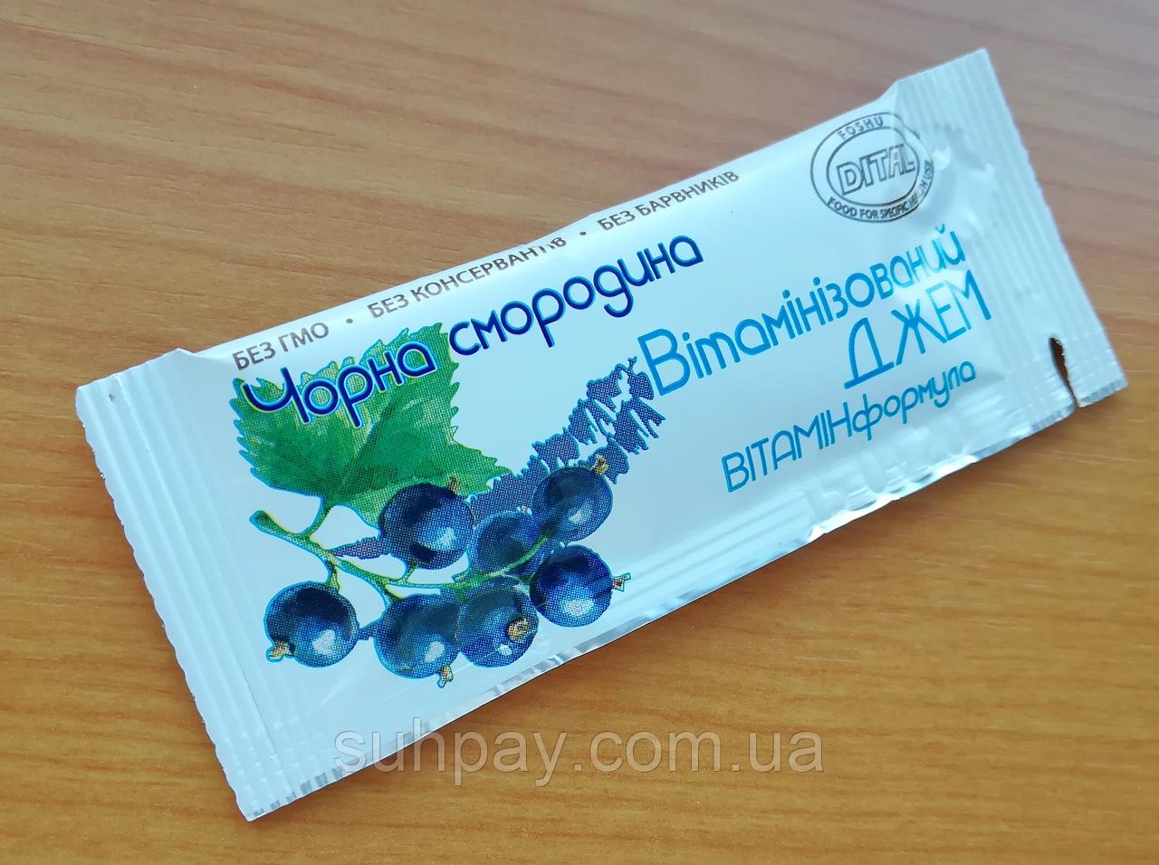 Джем витаминизированный Чёрная смородина, 20г