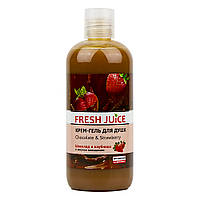"""Крем-гель для душу """"Шоколад і полуниця"""" Fresh Juice Chocolate & Strawberry 500 мл"""