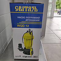НАСОС ЗАНУРЮВАЛЬНИЙ - WQD12 (2000Вт, 300л/год) (СВІТЯЗЬ), фото 1