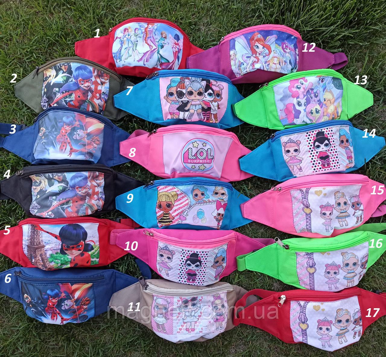 Детская поясная сумка бананка для девочек LOL, Леди Баг, Феи