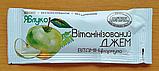 Джем витаминизированный Яблоко, 20г, фото 2