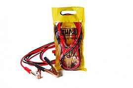 Пусковые провода 150А, 12V, Ø 7мм, 2,5м (кабель пусковой, прикуриватель аккумулятора) СИЛА