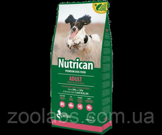 Корм Nutrican для собак   Nutrican Adult Dog 3 кг, фото 2