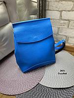 Женский рюкзак Michael Kors на клапане эко кожа кожзам Голубой