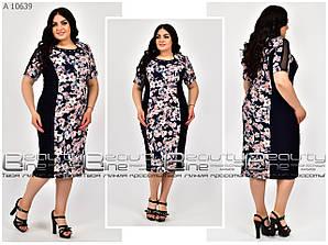 Летнее женское платье большого размера р.52.54.56.58.60.62