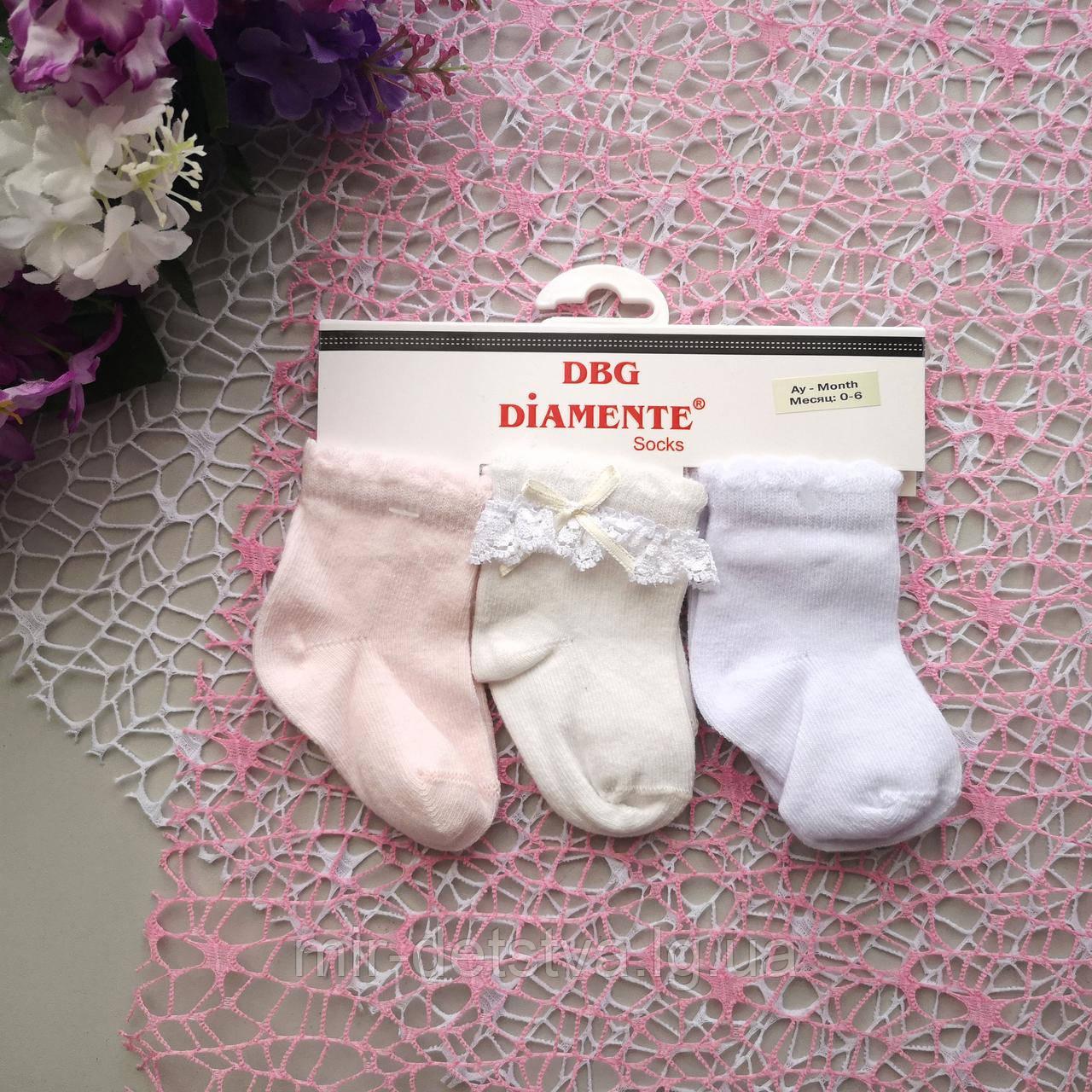 Детские носки для новорожденных оптом TM DBG, Турция р.12-18 мес