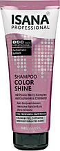 ISANA Професійний шампунь для фарбованого волосся Color Shine 250ml