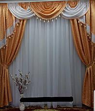 Штори з ламбрекеном для спальні або вітальні, фото 2