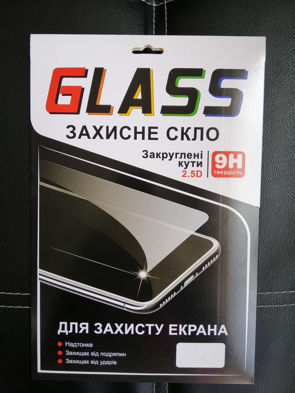 """Защитное стекло Huawei MediaPad T3 10"""" AGS-L09"""