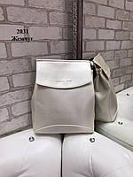 Женский рюкзак Michael Kors на клапане эко кожа кожзам Жемчуг