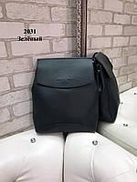 Женский рюкзак Michael Kors на клапане эко кожа кожзам Зеленый