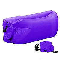 Надувной гамак матрас-ламзак AIR-sofa 190 Фиолетовый