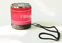 Радиоприемник колонка T-20 Портативная акустическая система USB CardReader FM-радио линейный аудио-вход