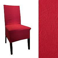 Стильный чехол в рубчик на стул Бордо