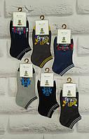 Детские носки для мальчиков за 1 пару 28-29 раз. Золото