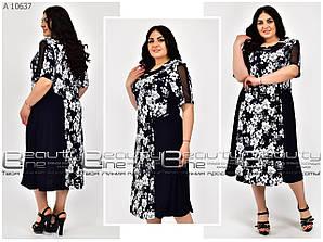 Летнее женское платье большого размера р 62.64.66.68.70.72