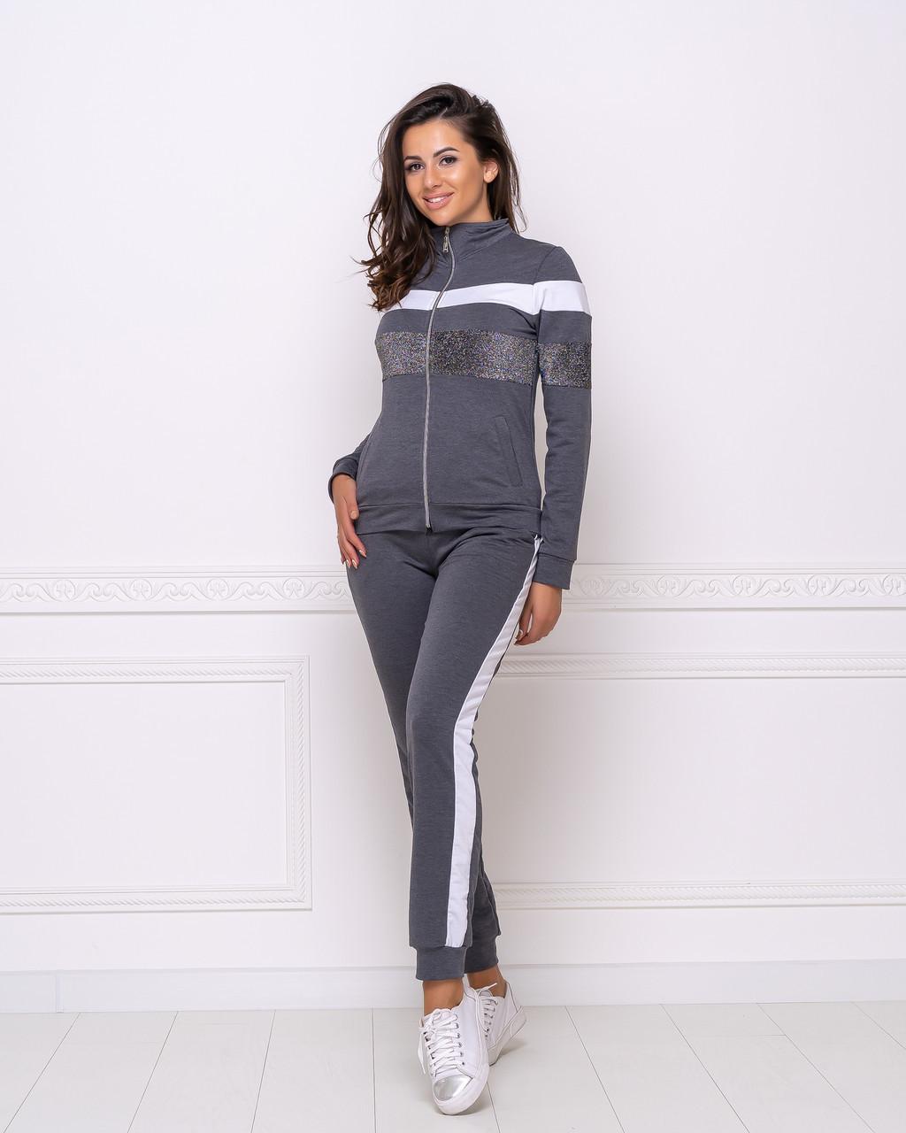Женский спортивный повседневный костюм штаны с лампасами и кофта темно-серый