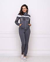 Женский спортивный повседневный костюм штаны с лампасами и кофта темно-серый, фото 2