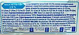 Молоко сгущённое витаминизированное, 15г, фото 3