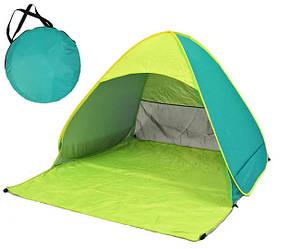 Самораскладная двухместная пляжная палатка (S) Feistel Green + Чехол