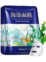 IMAGES / Увлажняющая маска для лица с морскими водорослями (ламинария)
