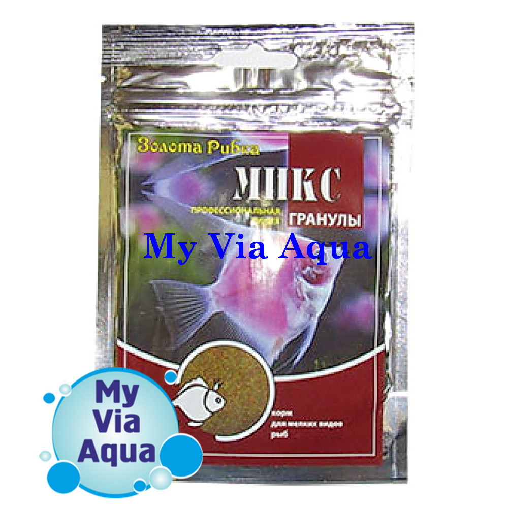 Корм для риб Мікс, розмір №0, пакет 100 мл/ 40 гр