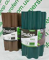 """Бордюр садовый """"Bradas"""" 25смх9м.Волнистый."""