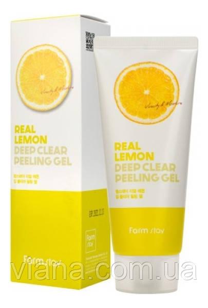 Пилинг-гель с экстрактом лимона FarmStay Real Lemon Deep Clear Peeling Gel 100 мл