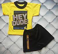 Костюм літній хлопчикові Hey Dude, жовтий, р. 98-104 (маломерит), фото 1