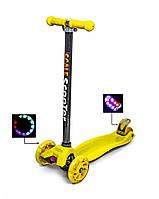 Самокат Четырехколесный Maxi для детей, от 3 лет до 6 лет, Жёлтый
