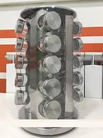 Подставка для специй Spice Carousel R66-20, спецовница на 20 емкостей