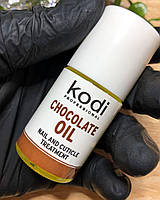 Масло для кутикулы Chocolate Kodi Professional 15 мл