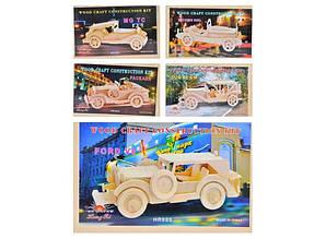 Пазлы старинных автомобилей 3D MD0473  2вид