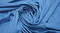 Ткань футер двунитка однотонная джинсовый цвет