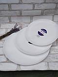 Тарілка-блюдо, білого кольору фірми Luminark, розмір 27 см, фото 7