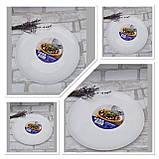Тарілка-блюдо, білого кольору фірми Luminark, розмір 27 см, фото 2