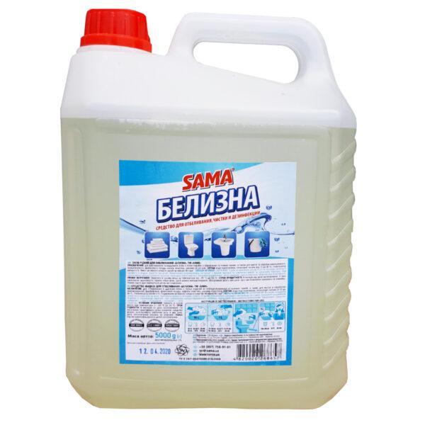 Отбеливатель-концентрат Белизна ТМ SAMA , 5 л (супердезинфицирующее и отбеливающее средство)