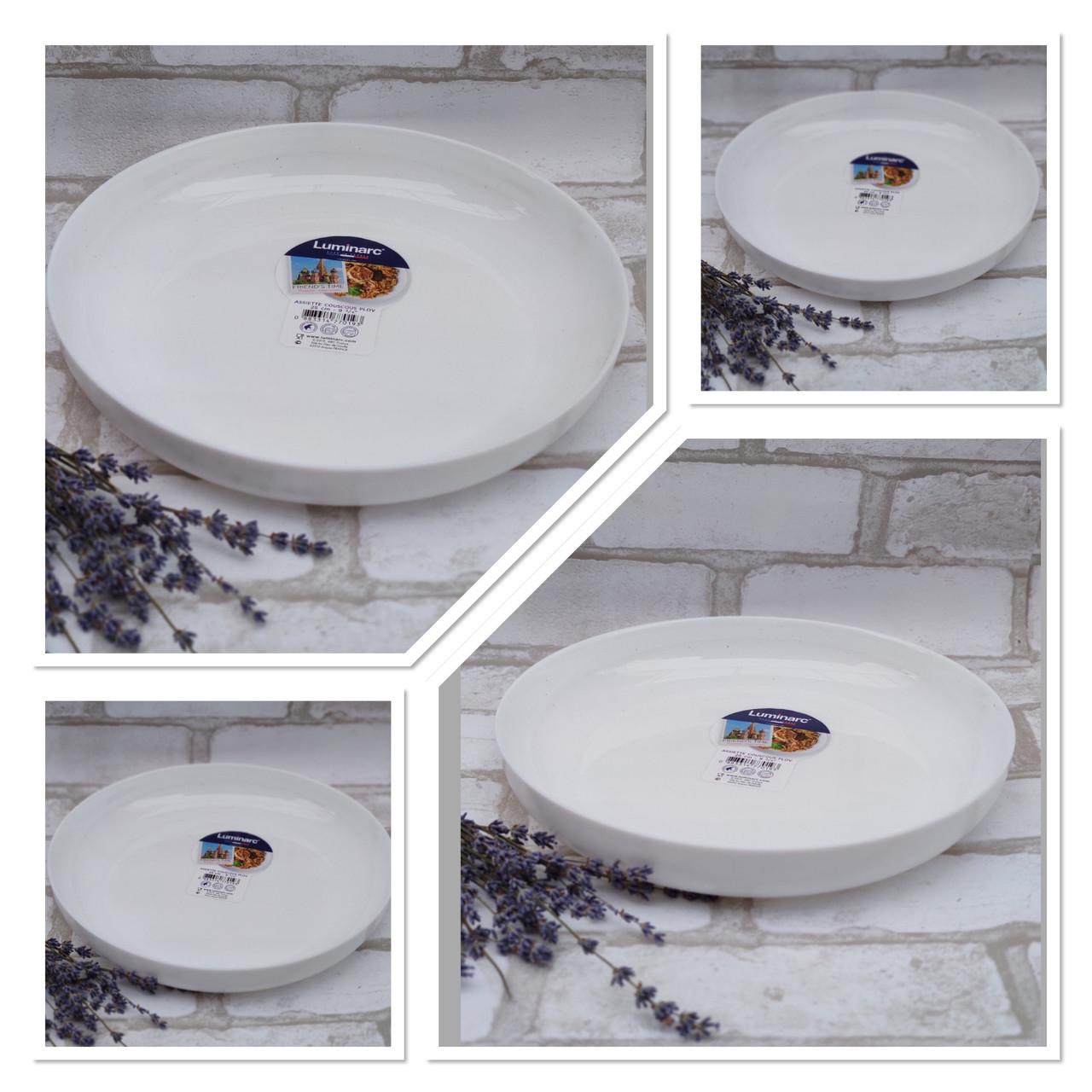 Тарілка-блюдо глибока , білого кольору фірми Luminark, розмір 25 см