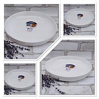 Тарілка-блюдо глибока , білого кольору фірми Luminark, розмір 25 см, фото 1