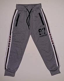 Детские спортивные штаны для мальчика серые, размер 110-116